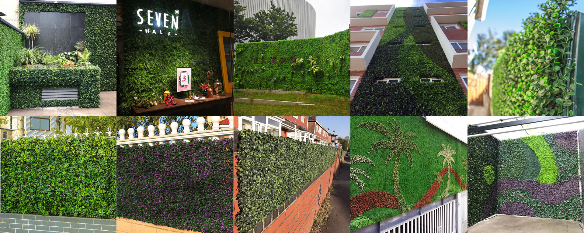 artificial hedge mats for green wall
