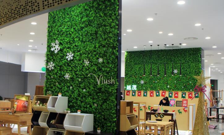 Artificial Plants Wall In The Office