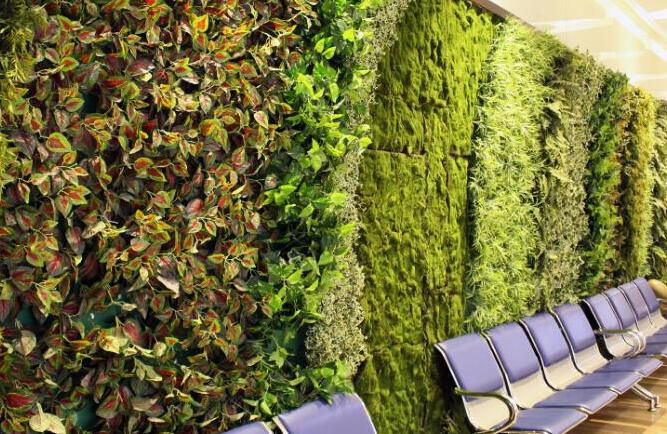 Artificial Plants Wall In The Large Hall